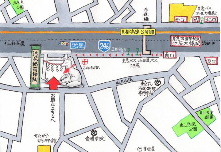 池尻稲荷神社までの地図